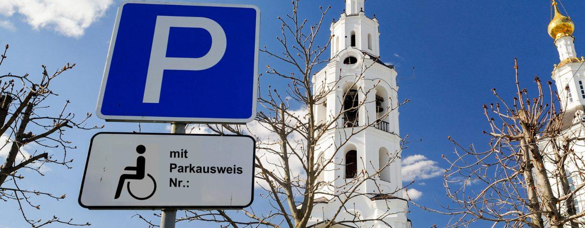 Personenbezogener Behindertenparkplatz